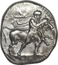 Ancients:Greek, Ancients: THESSALY. Larissa. Ca. 460-420 BC. AR drachm (5.80 gm)....