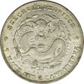 China: , China: Szechuan Dollar ND (1901-08), KM-Y238.2, lustrous AU-UNC, very attractive and decidedly scarce in this grade. Large head var...