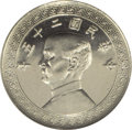 China: , China: Republic 5 Cents 1936A, KM348.1, Proof 67 NGC, a gem example of this Vienna Mint product, very rare....