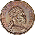 Ethiopia: , Ethiopia: Menelik II 1/2 Gersh 1888EE (1896), KM7, glossy brown UNC with considerable original luster, especially on the reverse. Very...