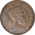 Ethiopia: , Ethiopia: Menelik II Gersh 1888EE (1896), KM8, MS63 Brown NGC, an unusually choice example of this large copper type with sharp detail...