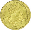 Ethiopia: , Ethiopia: Menelik II gold 1/2 Werk 1889EE (1897), KM17, choice brilliant UNC, very scarce. 2.80 grams.. From the Dennis Ritter Colle...