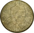 Ethiopia: , Ethiopia: Menelik II Silver Pattern Bir 1889EE (1897), Gill-M1, choice toned Proof, similar to the regular issue but without rim beadi...