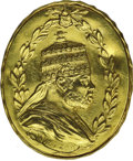 Ethiopia: , Ethiopia: Menelik II gold Presentation Medal ND, Gill-M42, a large oval medal featuring Menelik II on the obverse with his name below ...