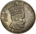 Ethiopia: , Ethiopia: Haile Selassie Silver Pattern Dinar 1923EE (1931), Gill S6, the plate coin, toned XF-AU, faint scratches on the Emperor's bu...