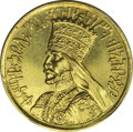 Ethiopia: , Ethiopia: Haile Selassie gold Medal ND, Gill S14, choice UNC, obverse with Ras Tafari and reverse depicting the Throne of Soloman with...
