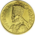 Ethiopia: , Ethiopia: Haile Selassie gold Presentation Medal ND, Gill S14, choice prooflike UNC, 7.03 grams, similar to the previous lot but house...