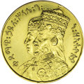 Ethiopia: , Ethiopia: Haile Selassie gold Medal 1948EE (1956), Gill S34, struck to commemorate the 25th anniversary of the coronation. Nice AU, 13...