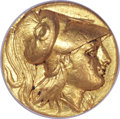 Ancients:Greek, Ancients: Alexander III the Great (336-323 BC). AV stater....