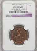 Coins of Hawaii, 1847 1C Hawaii Cent -- Improperly Cleaned -- NGC Details. Unc. NGCCensus: (2/115). PCGS Population (7/173). Mintage: 100,...