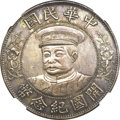 China:Republic of China, China: Republic. Dollar ND (1912),...