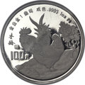 China, China: People's Republic platinum 100 Yuan 1993 Rooster,...