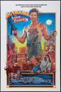"Movie Posters:Action, Big Trouble in Little China (20th Century Fox, 1986). One Sheet (27"" X 41""). Action.. ..."