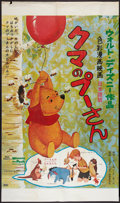 "Movie Posters:Animated, Winnie the Pooh and the Honey Tree (Walt Disney, 1967). Japanese Oversize (36"" X 62""). Animated.. ..."