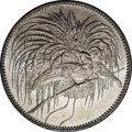 German New Guinea: , German New Guinea: German Protectorate 2 Mark 1894A, KM6, fullylustrous AU with light abrasions....
