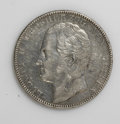 German States:Hesse-Darmstadt, German States: Hesse-Darmstadt. Ludwig II 2 Taler 1842, KM310, Dav-702, XF with luster.. From the Blue Ridge Collection...