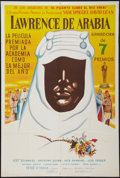 "Movie Posters:Academy Award Winners, Lawrence of Arabia (Columbia, 1962). Argentinean Poster (29"" X43""). Academy Award Winners.. ..."