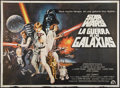 "Movie Posters:Science Fiction, Star Wars (20th Century Fox, 1977). Argentinean Poster (42"" X 58"").Science Fiction.. ..."