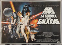 "Star Wars (20th Century Fox, 1977). Argentinean Poster (42"" X 58""). Science Fiction"
