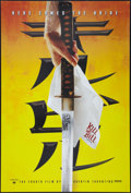 "Movie Posters:Action, Kill Bill: Vol. 1 (Miramax, 2003). One Sheet (27"" X 40"") DS MylarAdvance. Action.. ..."