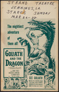 """Movie Posters:Adventure, Goliath and the Dragon and Other Lot (American International, 1960)Window Cards (2) (14"""" X 22"""") Benton Card Style and Regu... (Total:2 Items)"""