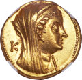 Ancients:Greek, Ancients: Ptolemy VI - VIII (180-116 BC). AV mnaieion or octodrachm(27.79 gm). ...