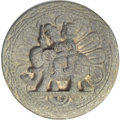 Antiquities:Indo-Greek, Antiquities: INDO-GREEK. Kushan Empire, ca. 2nd-3rd century AD.Stone roundel depicting an elephant with two riders. ...