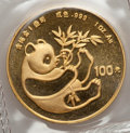 China, China: People's Republic gold 100 Yuan 1984,...
