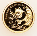 China, China: People's Republic. Gold Panda Five-piece Proof Set 1991,... (Total: 5 coins)