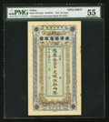 World Currency: , China Commercial Guarantee Bank of Chihli 50 Taels 1912 Pick S2514Ds S/M#P33 Specimen. ...