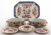 Whoopi Goldberg Collection  FORTY-ONE PIECE GILT SPODE IRONSTONE PARTIAL DINNER SERVICE circa 19