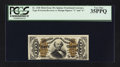 Fractional Currency:Third Issue, Fr. 1340 50¢ Third Issue Spinner Type II PCGS Very Fine 35PPQ.. ...