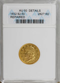 Early Quarter Eagles: , 1832 $2 1/2 --Repaired--ANACS. AU50 Details. NGC Census: (1/35).PCGS Population (2/36). Mintage: 4,400. Numismedia Wsl. Pr...
