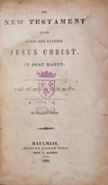 Books:Religion & Theology, The New Testament of our Lord and Savior Jesus Christ. In Sgau Karen. Maulmain: American Mission Press, 1850. Second...