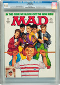 Magazines:Humor, Mad #301 Hussein Asylum Edition (EC, 1991) CGC NM/MT 9.8 White pages....