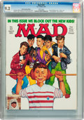 Magazines:Humor, Mad #301 Hussein Asylum Edition (EC, 1991) CGC NM- 9.2 Whitepages....