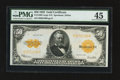 Large Size:Gold Certificates, Fr. 1200 $50 1922 Gold Certificate PMG Choice Extremely Fine 45.....