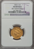 Three Dollar Gold Pieces, 1860-S $3 -- Reverse Scratched -- NGC Details. AU....