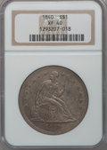 Seated Dollars: , 1840 $1 XF40 NGC. NGC Census: (14/167). PCGS Population (40/177).Mintage: 61,005. Numismedia Wsl. Price for problem free N...