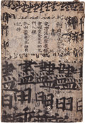 Books:World History, [Chinese Philosophy]. Calligraphic Manuscript of Chinese Philosophy. Questions and Answers from Master Cold Cliff (Zheng Wei S...