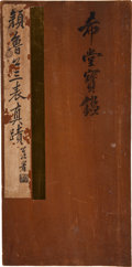 Books:Manuscripts, [Chinese Calligraphy]. Original Rubbings from Engraved Stones.[N.p.: n.d., 20 C.]....
