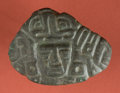 Antiques:Antiquities, Black Jadeite Early Maya Pendant...