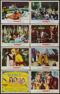 """Kismet (MGM, 1955). Lobby Card Set of 8 (11"""" X 14""""). Musical. ... (Total: 8 Items)"""