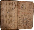 Books:Manuscripts, [Chinese Manuscript]. Calligraphic Manuscript of Chinese Divination Manual with Moving Volvelles. Subjects include Astrology...