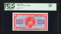 Military Payment Certificates:Series 611, Series 611 $5 PCGS Gem New 65. . ...