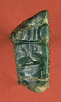 American Indian Art:Pottery, Dark Green Jadeite Maya Face Pendant...