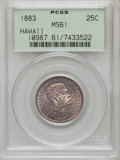 Coins of Hawaii: , 1883 25C Hawaii Quarter MS61 PCGS. PCGS Population (50/1016). NGCCensus: (43/724). Mintage: 500,000. (#10987)...