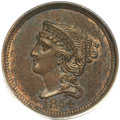 Patterns, 1854 P1C One Cent, Judd-161 Original, Pollock-187, R.4, PR64 Red and Brown PCGS....