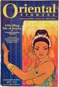Books:Pulps, Oriental Stories Autumn 1931 (Popular, 1931) FN-....