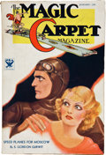 Books:Pulps, Magic Carpet January 1934 (Popular, 1934) FN-....